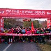 2017 中国·南北湖跑山赛 (冬季)