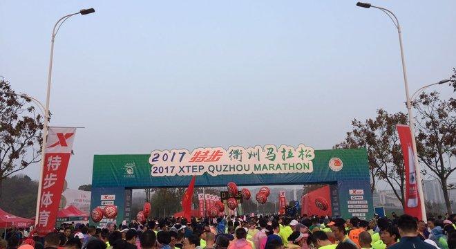 2017 特步衢州马拉松
