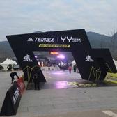 adidas TERREX ®2017国际越野跑邀请赛 | 不羁常规,去撒野!