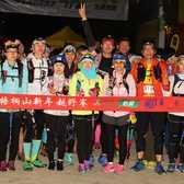 2018深圳梧桐山新年越野赛