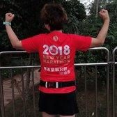 2018深圳大鹏新年马拉松