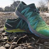 轻奢越野,纵情奔跑——BARE ACCESS FLEX KNIT越野跑鞋测评报告