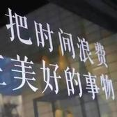 2018 柴古唐斯九峰越野赛 Season2 Chapter1