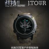 军拓-铁腕5智能户外腕表 | 铁血军工,腕上征途!