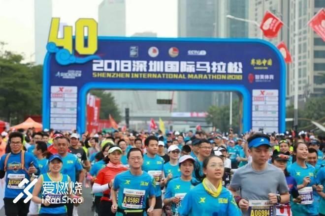 深圳2018国际马拉松赛 – 家门口的马拉松,80 愉快,20 不爽