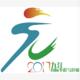 2017 九江(首届)国际半程马拉松