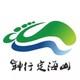 """""""神行定海山""""2017年国家登山健身步道联赛总决赛"""