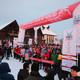 中国冰雪马拉松暨沈阳越野山地马拉松挑战赛