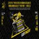 2017年广州市天河区全民健身日启动仪式暨国际垂直马拉松广州系列赛万菱汇站