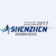 深圳国际马拉松赛