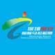 深圳宝安国际马拉松赛