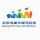 北京鸟巢半程马拉松赛(延迟至18年举办)