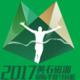 黄石磁湖国际半程马拉松