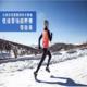 Salomon城市越野赛-沈阳站 | 怪坡滑雪场山地越野跑