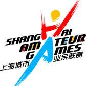 上海城市业余联赛上海城市徒步定向赛