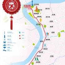 上马迎新跑地图-1208