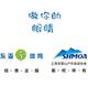 """上海坐标·城市定向挑战赛——""""做你的眼睛"""" 蓝睛灵公益体验线"""