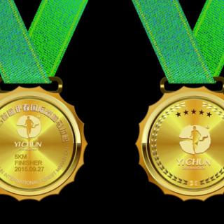 2015首届伊春国际森林马拉松