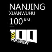 世茂·南京100