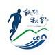中国·南北湖跑山赛(冬季)