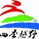 杭州四季越野秋季赛(赛事取消)