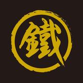 """""""城市英雄""""室内迷你铁人三项赛联赛(上海站)"""