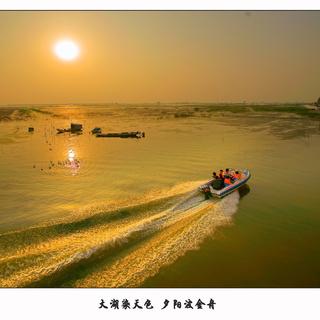 2016淮安金湖马拉松