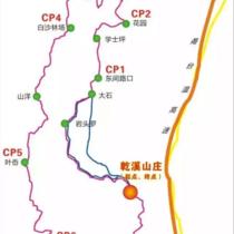宁海岔路山地马拉松