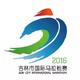 首届吉林市国际马拉松赛