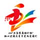 """""""上海农商银行杯""""""""红旗下的爱•跟着国旗看上海""""虹口迎国庆青年定向爱国行"""
