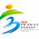 2017合肥半程马拉松赛(大圩)
