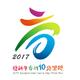 2017迎新年香河10公里跑