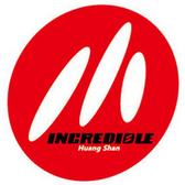 2017玄铁系列赛之第二届黄山·太平湖国际铁人三项精英赛