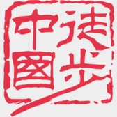 """徒步中国·百色""""地心之旅""""全国徒步大会"""