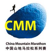 中国山地马拉松系列赛-湖北利川站