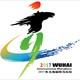 环乌海湖国际马拉松