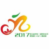 2017 第五届中国沭阳花木节跑骑跑挑战赛