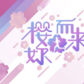 """""""樱妳而来""""上海樱花节女子10km樱花跑"""