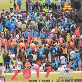 2018瀚海五凤城华安国际山地马拉松