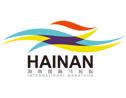 2017海南(三亚)国际马拉松