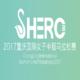 重庆国际女子半程马拉松赛