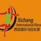 西昌邛海湿地国际马拉松