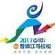 2017 第三届曹娥江国际马拉松赛
