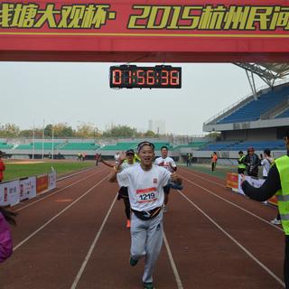 钱塘大观杯·2015杭州民间马拉松