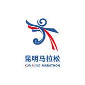 昆明高原国际半程马拉松