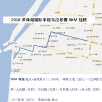 洪泽湖5km路线
