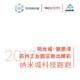 Sun Nano Run 2017 苏州工业园区跑出精彩·纳米城科技路跑