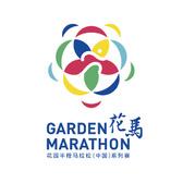 花园半程马拉松(中国)系列赛·济南国际园博园站