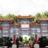 《北京解锁Subway Run》之五号线