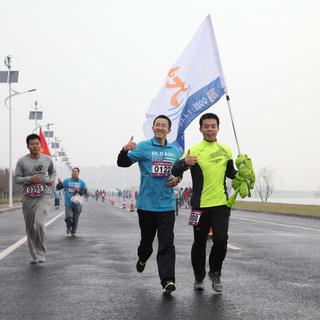 2014 东太湖·2014永旺梦想跑